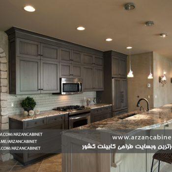 arzan cabinet tarahi 3d cabinet طراحی کابینت سه بعدی سه بعدی کابینت ارزان کابینت سفارش طراحی کابینت آشپزخانه تری دی مکس