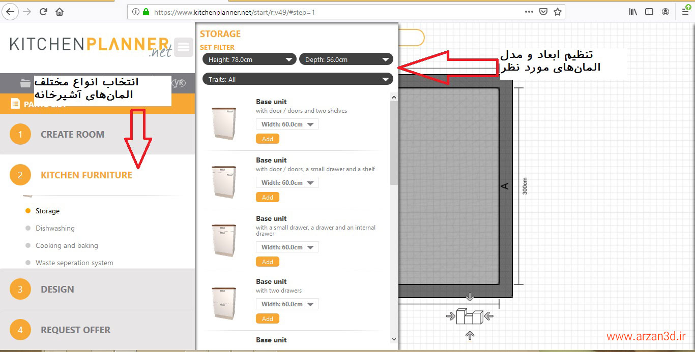 tarahi cabinet|kitchend 3d design|طراحی کابینت سه بعدی|سه بعدی کابینت|ارزان کابینت|سفارش طراحی کابینت آشپزخانه|تری دی مکس